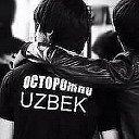 Узбека-убийцу будут судить за убийство 5-ти человек и изнасилование ребёнка в Туле